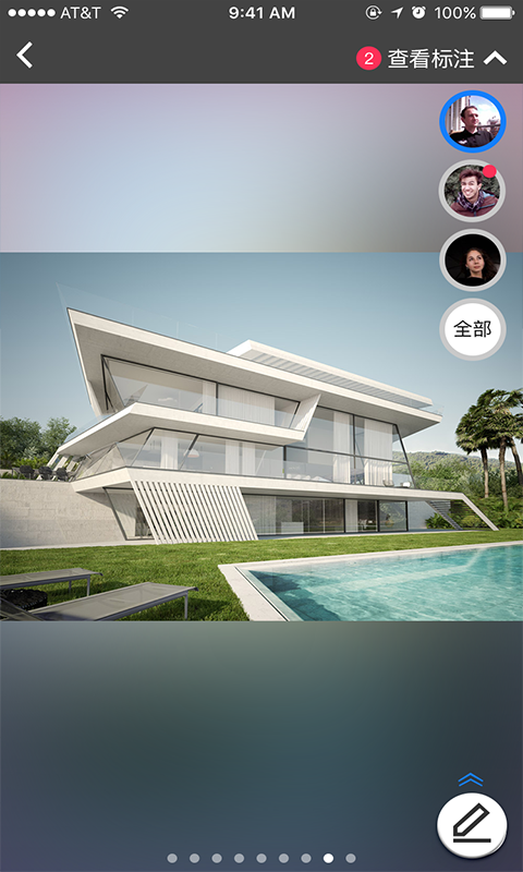 圈图 v3.0.1 安卓版界面图2