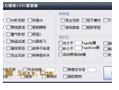 wimboot安装辅助工具 V1201.88.2.0  免费版