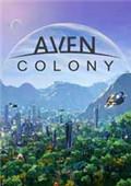 艾文殖民地 v1.0 免费版