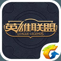 英雄联盟全球总决赛竞猜助手 v4.7.4 安卓版