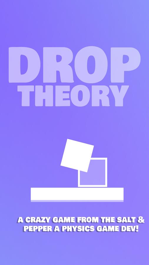 下落理论 v1.0  安卓版界面图2