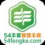 智慧丰县 v2.0.6 安卓版