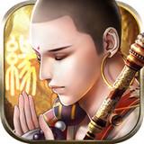 西游情缘 V1.0.8 iPhone版