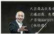 宁波华商商品交易系统 v1.0  官方免费版