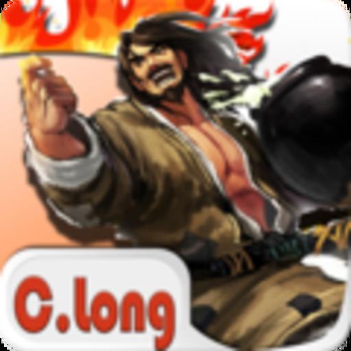 汉字龙 v63.0 安卓版