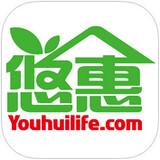 悠惠生活app v3.7.5 iPhone版