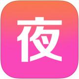 夜夜直播app V1.0.7  iPhone版