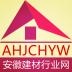 安徽建材行业网 v5.0.0  安卓版