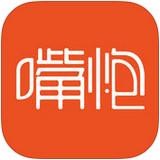 今日嘴炮app V2.1.0 iPhone版