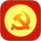 手机党校app V2.3.15 iPhone版