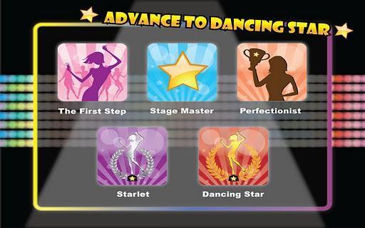 手势舞蹈电脑版界面图1