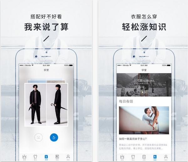 有领app V1.5.0  iPhone版界面图2