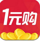 网易1元购 v5.11.2 安卓版