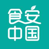 食安中国 v1.4.5 安卓版