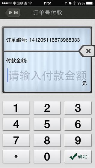 钱袋宝app V1.5.2  iPhone版界面图1