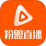 粉盟直播app V1.0 iPhone版