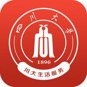 川大生活服务iOS版 v1.1 iPhone版