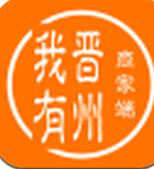 晋州我有商家端 v1.0 安卓版