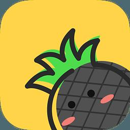 黑凤梨app v2.2.6 iPhone版