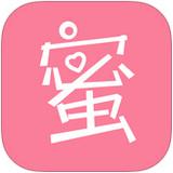 蜜丝社区app V1.1  iPhone版