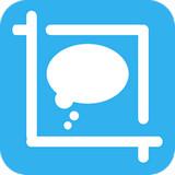 微商截图神器 v2.5.6  安卓版