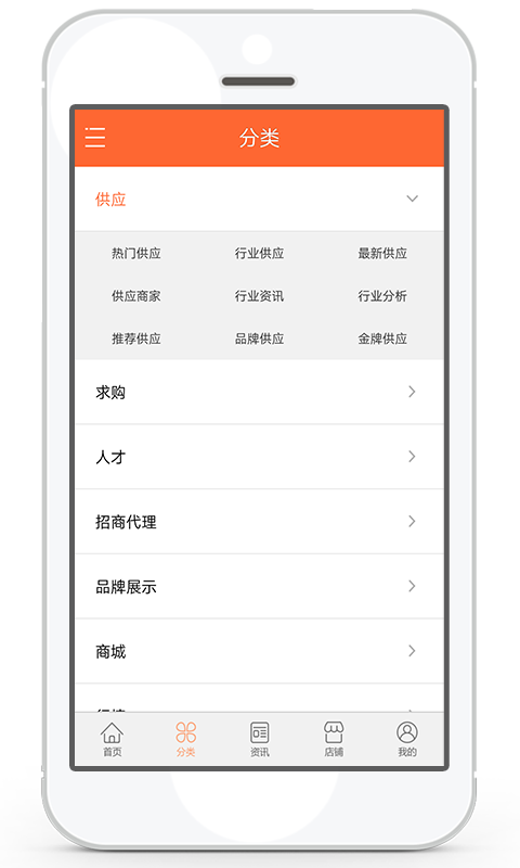 建筑劳务网 v1.0.0 安卓版界面图1