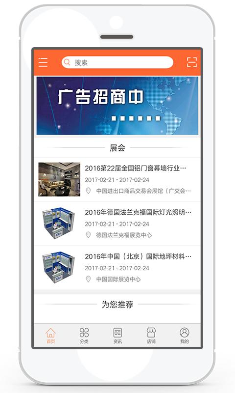 建筑劳务网 v1.0.0 安卓版界面图3