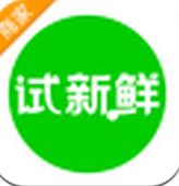 试新鲜商家版 v1.0.1 安卓版