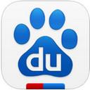 手机百度app v8.0.1 iPhone版