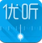 优听海量电台 v2.8.0.9600 安卓版