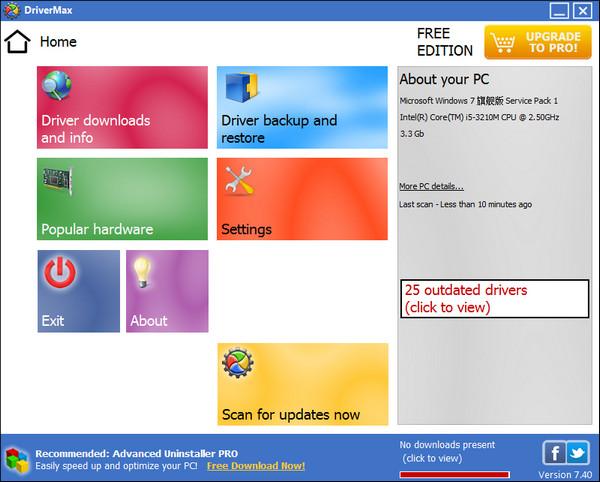 drivermax pro界面图2