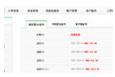 沃通数字证书工具 v16.09.03  官方免费版