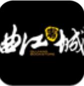 曲江书城 v1.5.6 安卓版