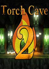 火炬洞窟2 v1.1 免费版