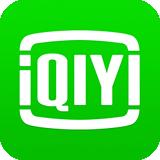 爱奇艺视频手机版 v7.9 官方安卓版
