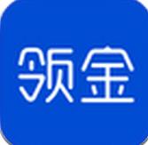 领金 v2.2.6 安卓版