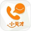 小天才电话手表app V2.7.0  iPhone版