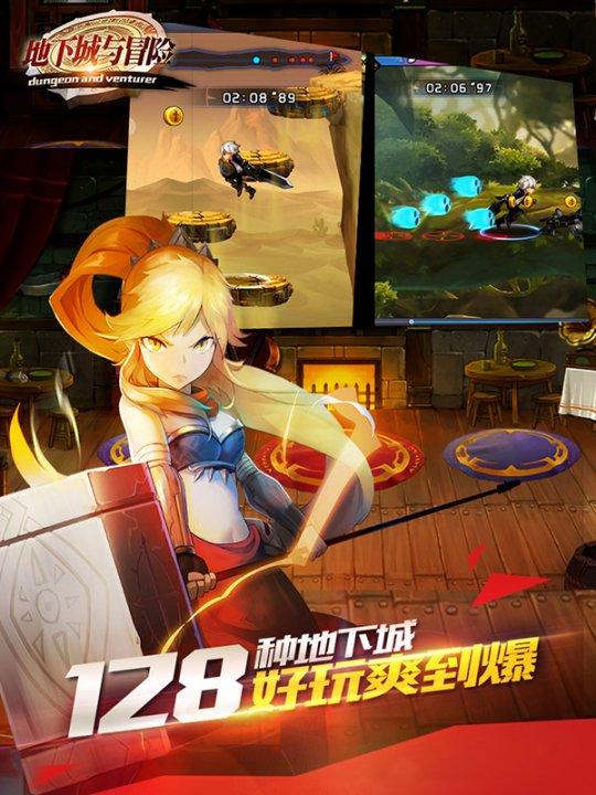 地下城与冒险电脑版界面图2