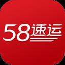 58速运到家app v4.3.0 安卓版