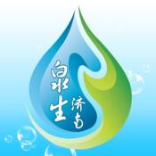 泉生济南 v1.0 iPhone版