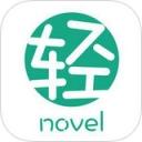轻之文库app V1.0.14 iPhone版