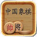 棋国争雄录 V2.6  Mac版