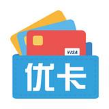 优卡信用卡管家 v1.0 安卓版