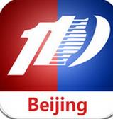 北京110网上报警平台 v1.1.1 安卓版