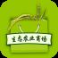 生态农业商场 v1.0 安卓版