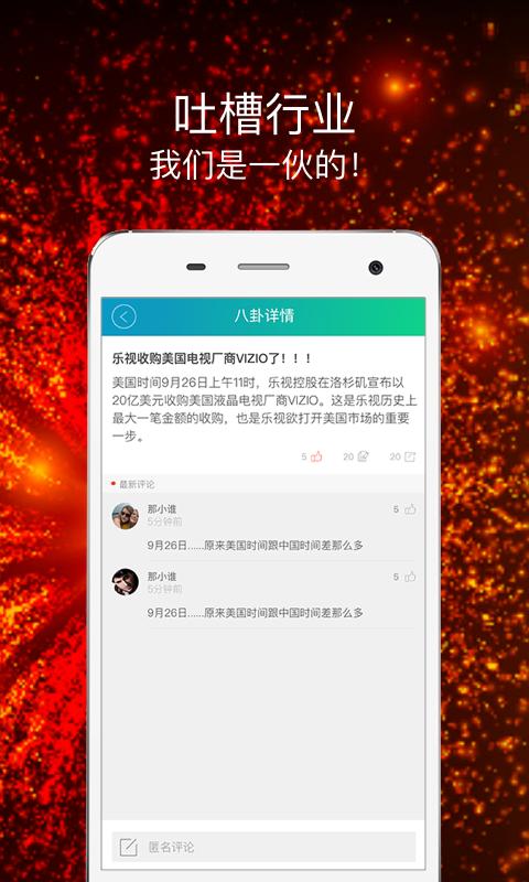 一匡 v1.2.1  安卓版界面图3