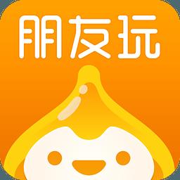 朋友玩手游平台 v2.1.2  安卓版