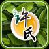 许氏网 v1.0 安卓版