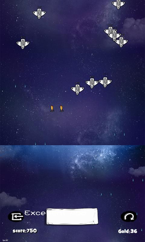 飞机天天打 v2.0.0  安卓版界面图1