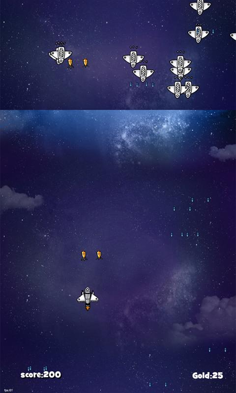 飞机天天打 v2.0.0  安卓版界面图2